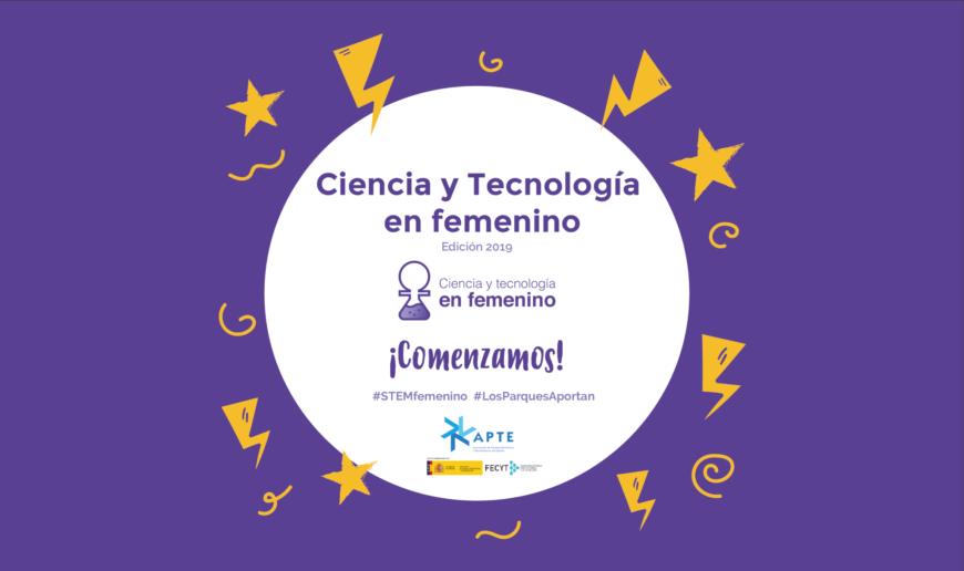 Presentación  II edición Ciencia y Tecnología en Femenino